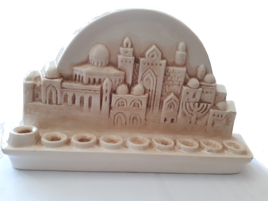 Ceramic Jerusalem Relief Hanukkah Menorah by Weishoff